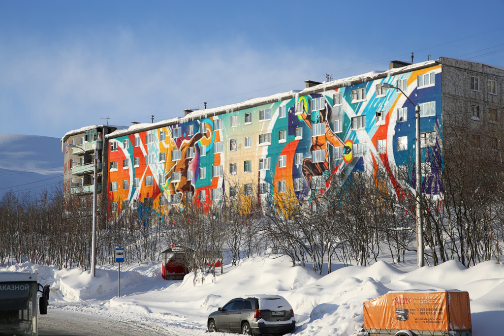 Фосагро рассматривает возможность продолжить программу раскраски фасадов